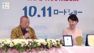【ゆるコレ】吉永小百合と会見に登壇した鶴瓶が、またまたタモリネタ