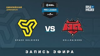 Space Soldiers vs HellRaisers - ESL Pro League S7 EU - de_infeno [Enkanis, ceh9]