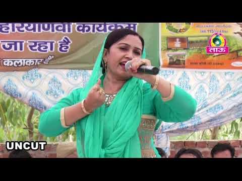 Video बहंम लुगाई का ॥ Beham Lugai Ka || Rajbala || Brand New Ragni || Latest Ragni download in MP3, 3GP, MP4, WEBM, AVI, FLV January 2017
