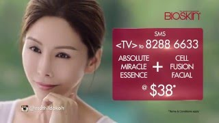 ABSOLUTE MIRACLE ESSENCE 2016 TVC (ENGLISH)