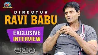Ravi Babu Exclusive Interview About Aaviri Movie