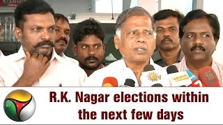 People Welfare Front to announce decision regarding R.K. Nagar elections within the next few days