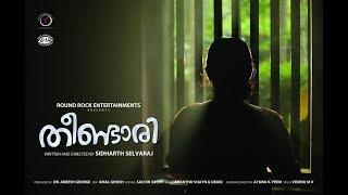 Video Theendari malayalam shortfilm 2018 || sidharth selvaraj || ayana k prem || aneesh george MP3, 3GP, MP4, WEBM, AVI, FLV April 2018