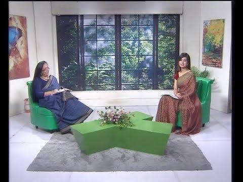 একুশের সকাল || রোকেয়া রফিক বেবি || ২৬ সেপ্টেম্বর ২০১৯