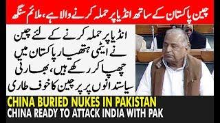 China Buried Nuclear Weapons in Pakistan Mulayam Singh Yadav Follow us on www.facebook.com/pakistanaffairs2017...
