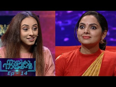 Nayika Nayakan L EPI-14  Who Conquered Lal Sir's Heart ? I Mazhavil Manorama