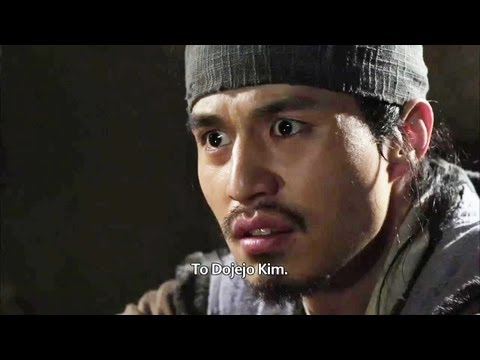 The Fugitive Of Joseon | 천명 - Ep.7 [10min Preview]