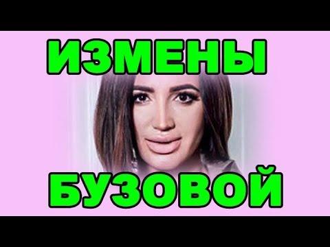 22 ЯНВАРЯ - ДОМ 2 НОВОСТИ И СЛУХИ  (оndом2.сом) - DomaVideo.Ru