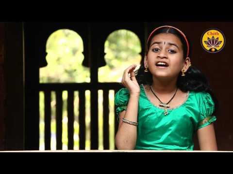 Sri Ramachandra Kripalu - Sooryagayathri