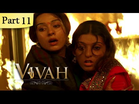 Vivah Hindi Movie | (Part 11/14) | Shahid Kapoor, Amrita Rao | Romantic Bollywood Family Drama Movie