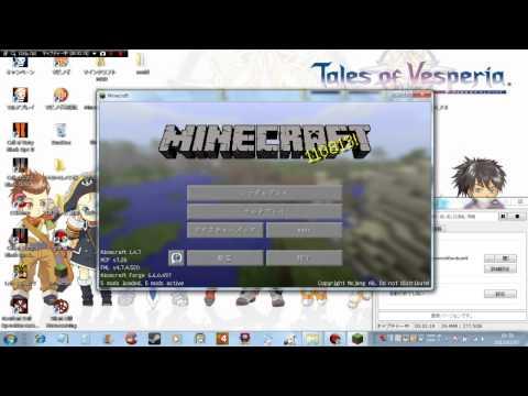 【Minecraft】MOD littleMaidMob 1.5.1 声の変え方