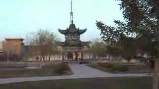 Jinchang China  city images : Jinchang City