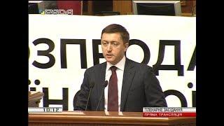 Сергій Лабазюк на пленарному засіданні ВР (5.12.2017)