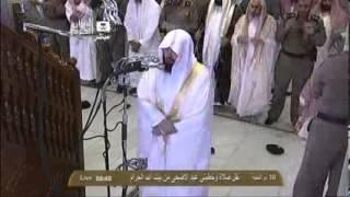 صلاة   العيد الاضحى  لعام 1434 موافق 2013 لفضيلة الشيخ عبد الرحمان السديس برحاب المسجد الحرام