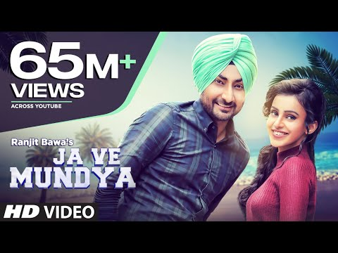 Ja Ve Mundeya Songs mp3 download and Lyrics