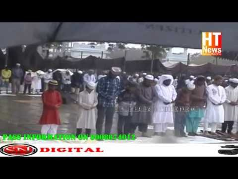 Bakrid Eid Namaz Festival Celebrations At Mir Alam EidGah Hyderabad