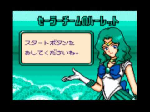 Sailor Moon S Game Gear