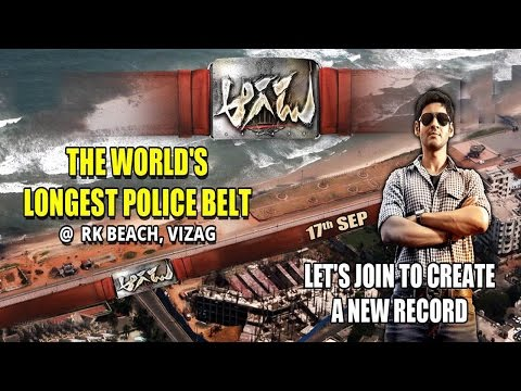 Aagadu organizing the world�s Longest Police Belt Show at Vizag Beach : TV5 News