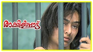Video Raakilipattu Climax Scene | Tabu's past revealed | Jyothika proved innocent | Sharbani | End Credits MP3, 3GP, MP4, WEBM, AVI, FLV November 2018