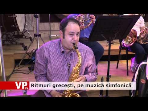 Ritmuri grecești, pe muzică simfonică