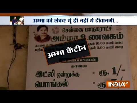 From salt to pharmacies, will Brand Amma survive after Jayalalithaa?