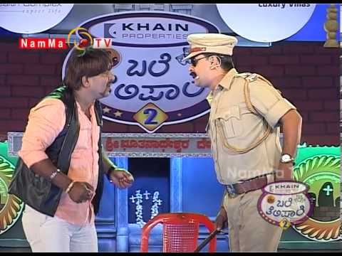 NAMMA TV - BALE TELIPAALE Season 2 - 32