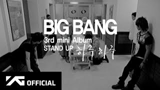 Video BIGBANG - HARU HARU(하루하루) M/V MP3, 3GP, MP4, WEBM, AVI, FLV Juni 2018