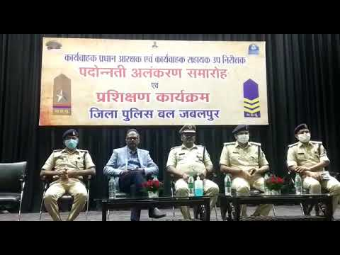 अधारताल से मोहन तिवारी को जबलपुर पुलिस विभाग द्वारा पदोन्नति अलंकरण समारोह में सम्मानित किया गया