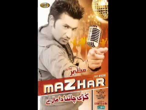 Video mazhar rahi song yariyaan -fahad tabraiz download in MP3, 3GP, MP4, WEBM, AVI, FLV January 2017