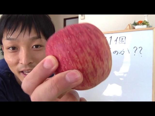 昼ごはんに「りんご」は健康に良いのか?