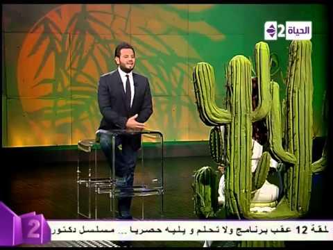 ايناس - برنامج ولا تحلم مع نيشان في رمضان 2014 تابعونا على فيسبوك وتويتر .. https://www.facebook.com/AlHayah1TV https://twitter.com/Alhayah1TV.