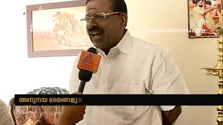 Video Rajmohan Unnithan's comment on candidature in Kasargod MP3, 3GP, MP4, WEBM, AVI, FLV Maret 2019