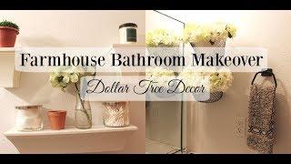 FARMHOUSE BATHROOM MAKEOVER! | DOLLAR TREE DECOR | COLLAB