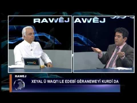 Rawej , Sunday 12.03.2017 with Dr.Hashem Ahmadzadeh