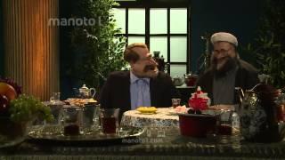Shabake Nim - Ep 17 / شبکه نیم - قسمت ۱۷