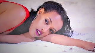 Kalye - Likora | ሊኮራ - New Ethiopian Music 2018 (Official Video)