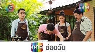 Food Prince 4 September 2013 - Thai Food