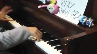 Download Video 「チルノのパーフェクトさんすう教室」弾きなおしてみた MP3 3GP MP4