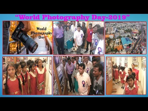 World Photography Day-19 Photo Exhibition by VPJA'S in Visakhapatnam,Vizag Vision..