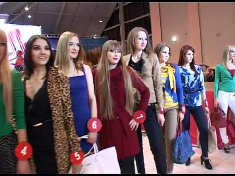 Мисс Нижневартовск 2012. Первый этап часть2. 25 - DomaVideo.Ru
