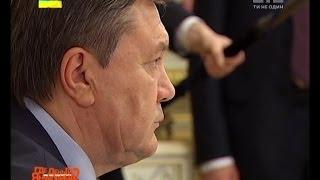 Українські сенсації.  Корупційні схеми Януковича.