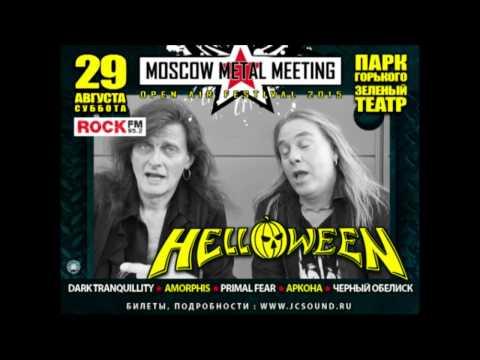Helloween приглашают на Moscow Metal Meeting 2015 - смотреть онлайн