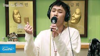크러쉬(CRUSH) ' Beautiful (무반주 ver.) ' 라이브 LIVE /180503[키스 더 라디오]