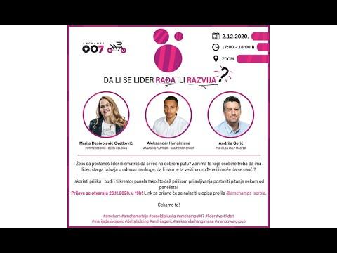 AmChamps 2020 - Da li se lider rađa ili razvija?
