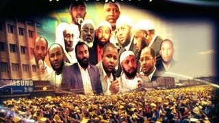 BEST Peom at First Hijra Commemorating The Anniversary of The Ethiopian Muslims Strugle For Freedom