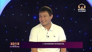 """""""СОНУН SHOW"""" конокто Султан Садыралиев"""