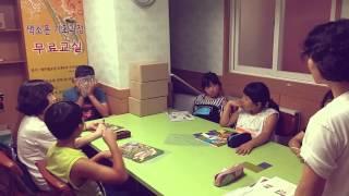 아동부 여름성경학교2