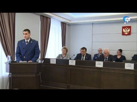 Состоялось расширенное заседание коллегии областной прокуратуры