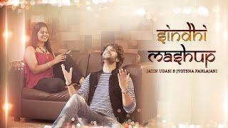 1st Official Sindhi Mashup Of 3 Famous Sindhi Folk Songs. Sindhi Abaani Boli Aandhiya me Jot Ho Jamalo Song - Sindhi Mashup Producer - Balak Mandli Katni ...