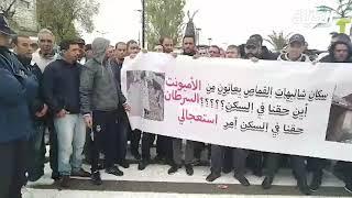 قسنطينة: سكان شاليهات بحي الڨماس ينظمون وقفة احتجاجية أمام مقر الولاية لتسوية وضعيتهم السكنية